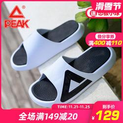 【现货】匹克态极男2020夏2.0拖鞋
