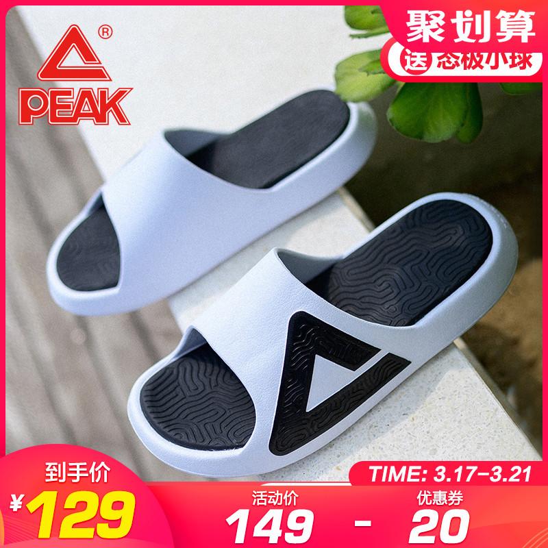 【现货】匹克态极拖鞋男2020夏2.0太极拖鞋情侣沙滩凉鞋运动拖鞋
