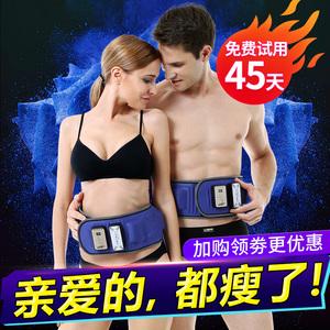 懒人全身甩脂机燃脂瘦身腰带减腹部瘦肚子大减肥神器瘦腰暴瘦器材