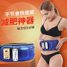Fat shaking machine female weight loss artifact thin legs and lazy stomach fat reduction household abdominal vibration massage fat shaking equipment