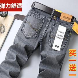 夏季薄款牛仔裤男工作装干活劳保耐磨宽松直筒男士潮流修身长裤子
