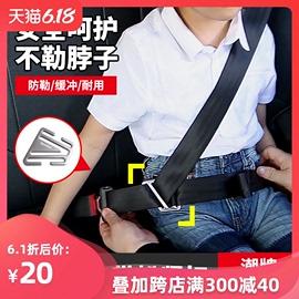 汽车用儿童安全带调节固定器防勒脖座椅简易便捷式限位器套扣