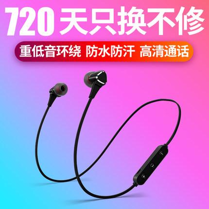vivo无线蓝牙耳机运动型跑步通用耳麦耳塞挂耳式头戴双耳入耳苹果超长待机苹果华为oppo安卓通用可接听电话