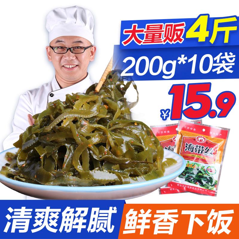 海带丝开袋即食1000g包邮裙带菜海白菜海带零食海藻中华海草10包
