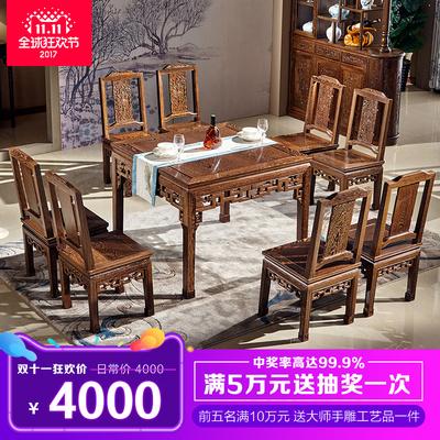 王木匠红木实木家具怎么样