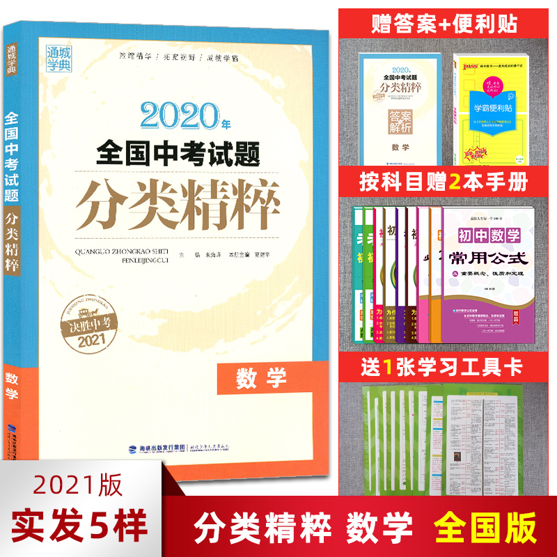 Религиозные и историческая энциклопедии Артикул 543541131157