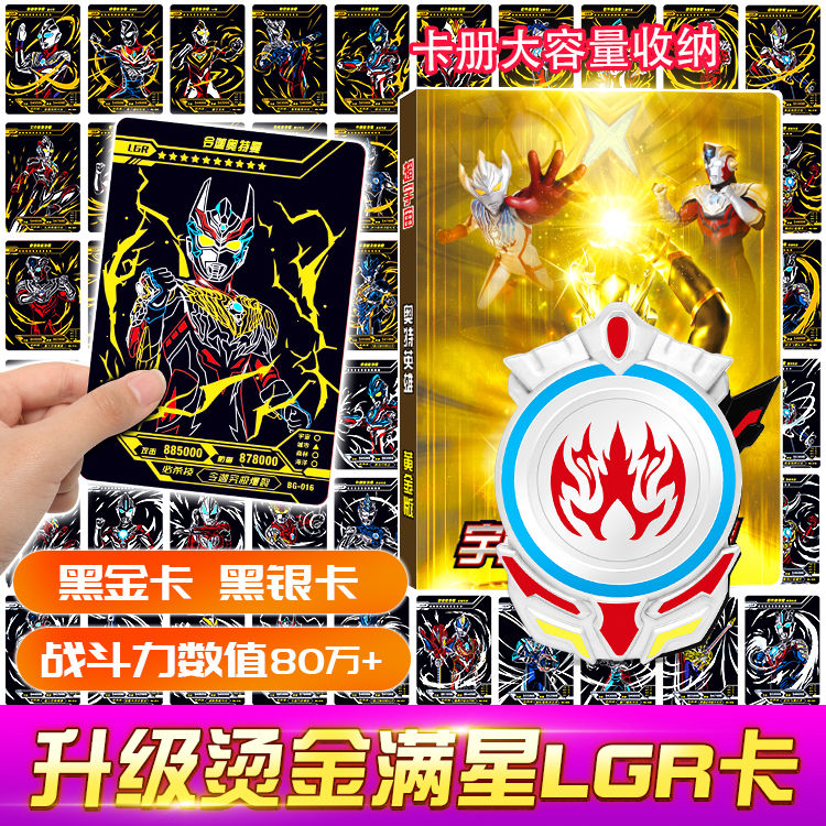LGR black gold card Altman toy card the king of Alte