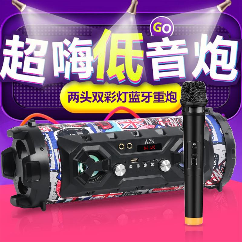 德国三喇叭K歌圆筒无线蓝牙音箱手机迷你便携手提户外音响低音炮