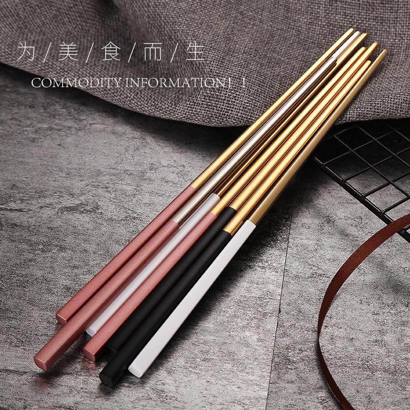 网红筷304不锈钢筷子家用防滑家庭装金属筷创意简约方形银铁快子