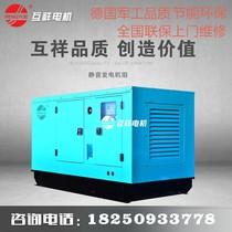 无刷发电机组380V移动三相JTO6800ET柴油永磁发电机5KW上海大泽