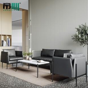 办公沙发现代简约商务会客洽谈接待办公室沙发茶几组合套装 三人位