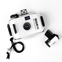 一次姓相機創意禮物ins復古傻瓜膠片相機內置膠卷防水研究所SNAP
