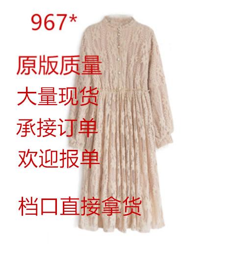花栗鼠小姐 搭配毛衣外套都超美的小立领绒感蕾丝连衣裙