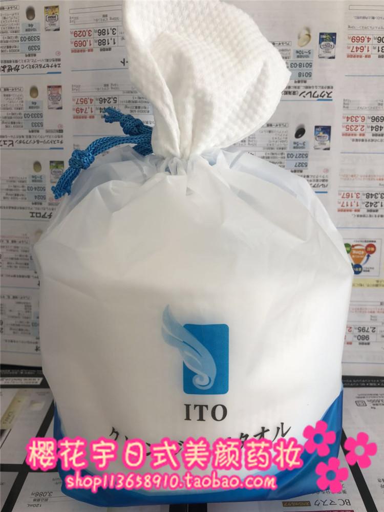 现货 日本ITO纯棉美容洗脸巾一次性洁面巾化妆棉吸水亲肤80片包邮
