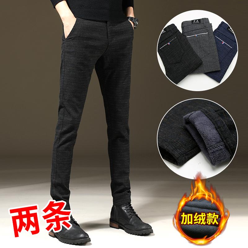 冬季裤子男韩版潮流休闲裤男磨毛男裤子直筒裤修身小脚裤加绒长裤