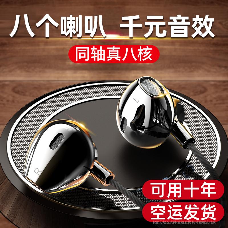 耳机入耳式有线高音质八核K歌半原装适用苹果荣耀20oppo华为vivo小米8type-c版一加通用女生重低音手机电脑子图片