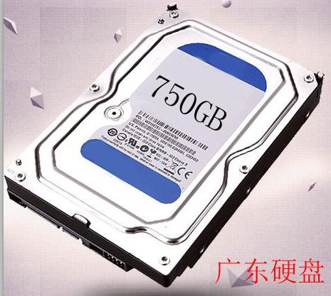 特价750G硬盘sata串口 7200转 3.5寸 二手监控录像机 台式机硬盘