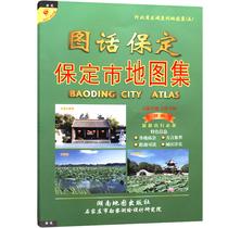 正版暢銷圖書籍星球地圖出版社中國行政地圖編著星球地圖出版社江西省地圖集