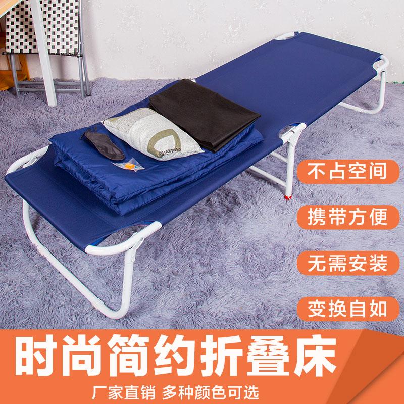 折叠单人床成人家用便携床午睡床简易清仓择叠床办公司午休折得床