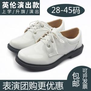男童皮鞋白色学生元旦表演鞋中大童大合唱礼服鞋花童鞋儿童系带鞋