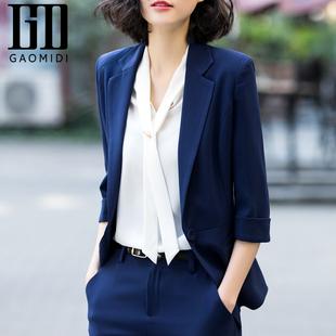 职业套装女夏季薄款气质中袖小西装外套女时尚小香风工装高端西服