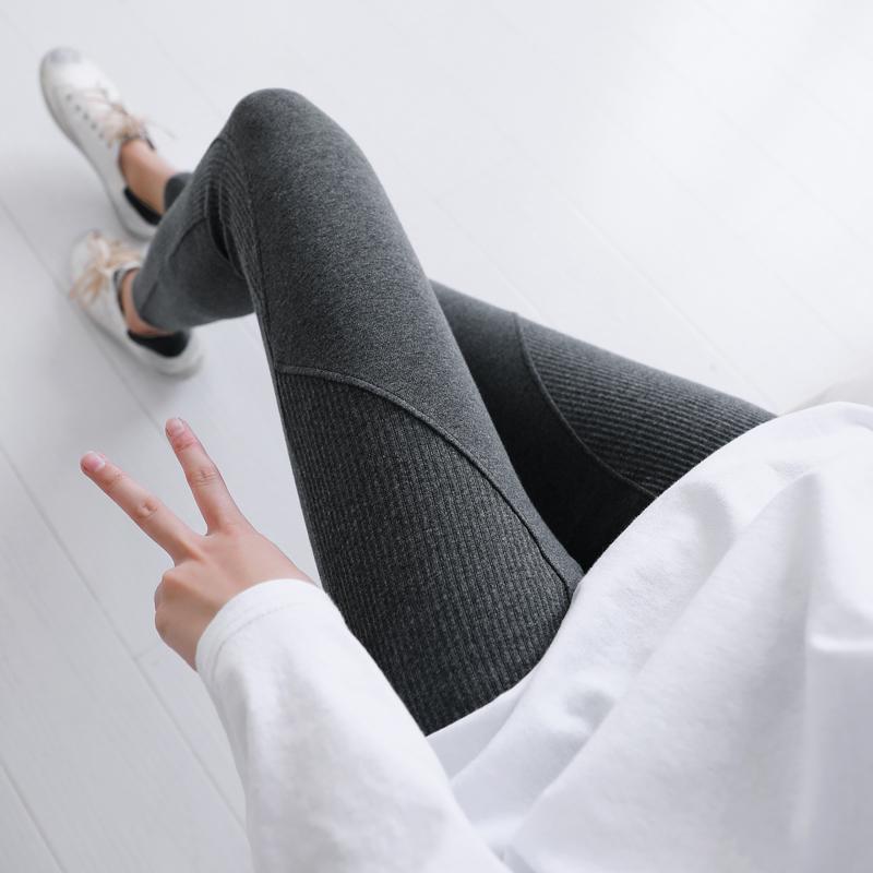 Grey Leggings womens outer Korean Cotton High Waist Stretch slim spring and autumn versatile tight Leggings Capris