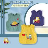 阿喜和悦宝宝饭兜纯棉围兜婴儿吃饭无袖薄款反穿护衣小孩画画衣