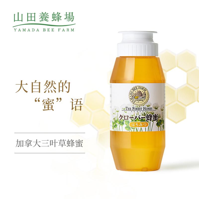 热销23件五折促销日本山田养蜂场三叶草蜂蜜纯正天然成熟进口小瓶装便携蜂蜜正品