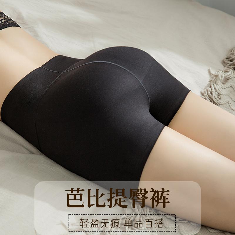 芭比提臀内裤女翘臀收胯盆骨矫正内裤无痕收腹束腰收胃安全塑身裤(非品牌)