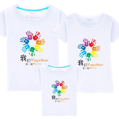幼儿园园服运动会服装亲子装夏装2020新潮一家三口全家装短袖t恤