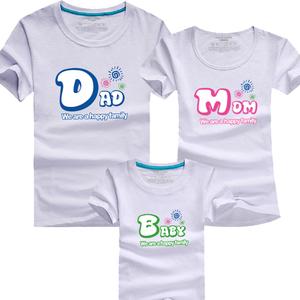 夏季新款纯棉沙滩休闲夏装亲子装一家三口全家庭装母子装短袖t恤