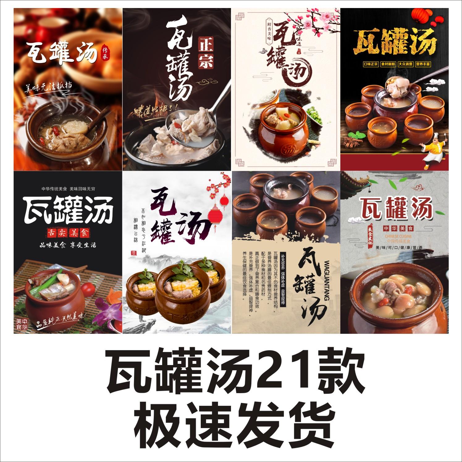 Плакаты / Постеры Артикул 609172151767