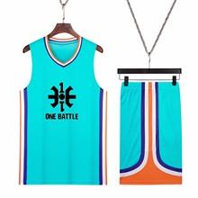 男幼儿个性 儿童篮球服定制套装 球衣潮篮球背心比赛训练服队服印字
