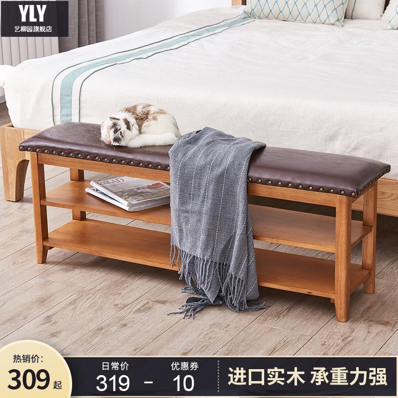 艺柳园北欧实木床尾凳卧室床边凳现代简约脚踏凳家用换鞋凳长条凳