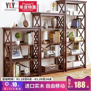 艺柳园 简约现代书架书房家具书柜橱组合环保展示架简约置物架