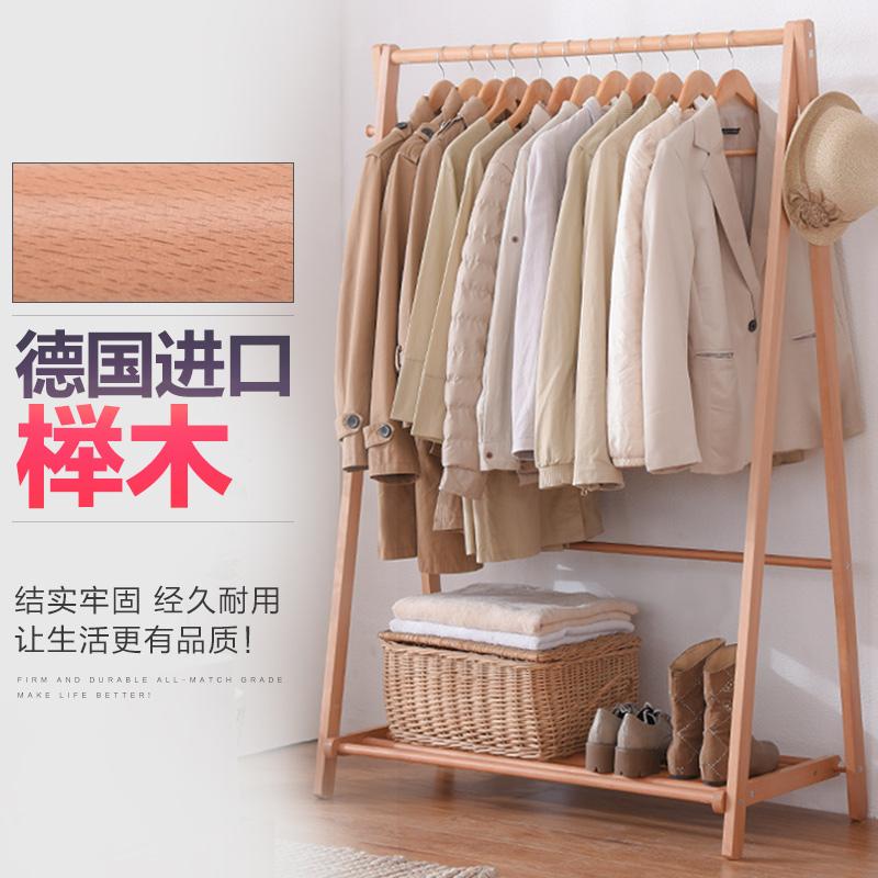 Искусство ива сад корейский простой современный дерево вешалка легко вешалка этаж спальня весить одежду полка одежда полка