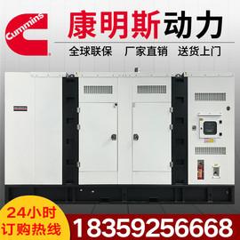 康明斯静音30/50/80/100/200/300/400/500kw800千瓦柴油发电机组图片
