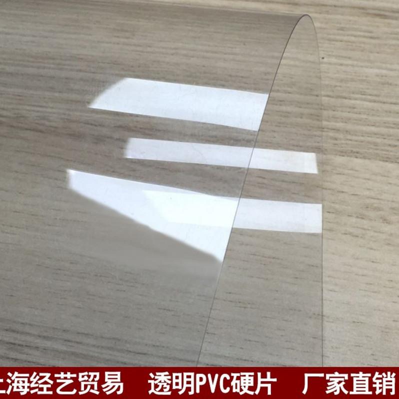 プラスチックシート高透明白色板材硬PVCカラーフィルムPCボード半透明PP研磨砂