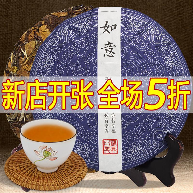 Люди это благословение 【 при покупки 2 вещей - 3я в подарок 】 благословение тренога белый чай жизнь бровь старый белый чай белый чай благословение тренога 350 грамм 2010 год