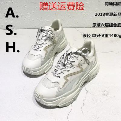 2020春季新款MIUC ASH厚底内增高女鞋牛皮小白鞋低帮运动鞋老爹鞋