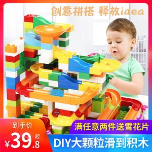 儿童益智拼装大颗粒乐高6积木玩具