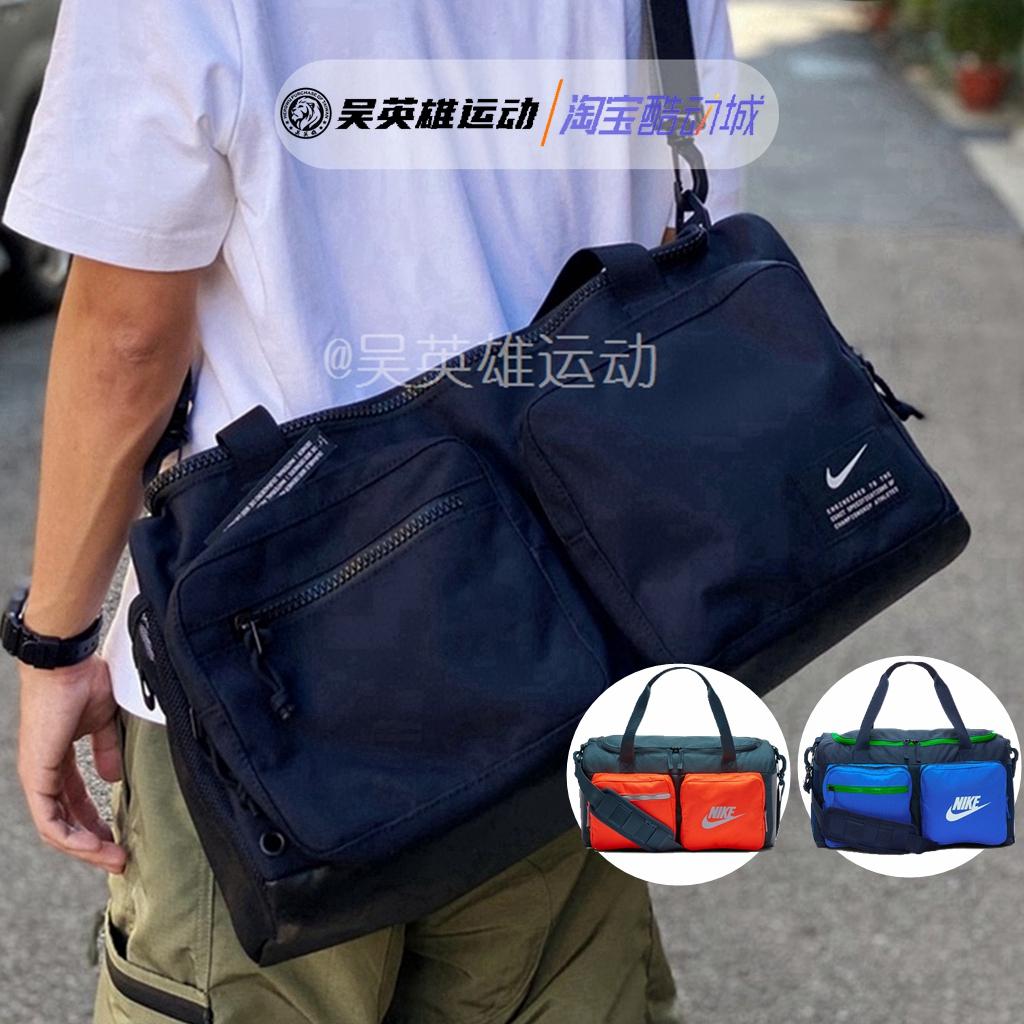 现货Nike耐克运动休闲拎包健身旅行包BA6169-077-418 CK2795-010