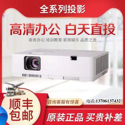 松下PT-XZ400C/XW400C/XZ360C投影机超高清办公商务投影仪