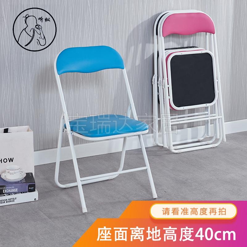 Офисные стулья / Компьютерные кресла Артикул 602359271305
