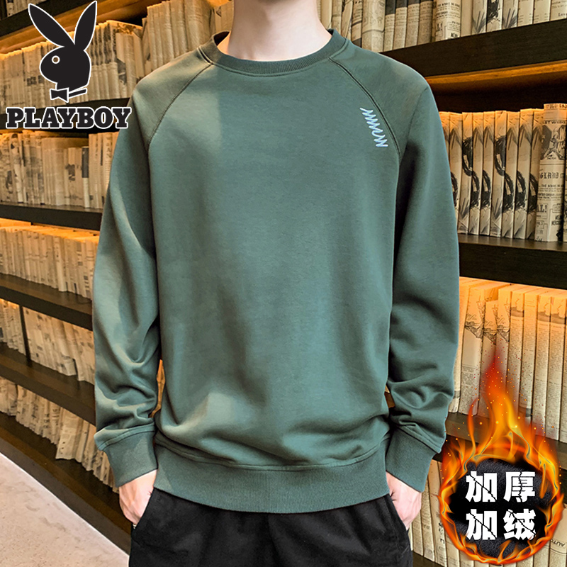 Playboy long-sleeved t-shirt men's 2020 new bottoming shirt autumn and winter guard clothes men's plus velvet top