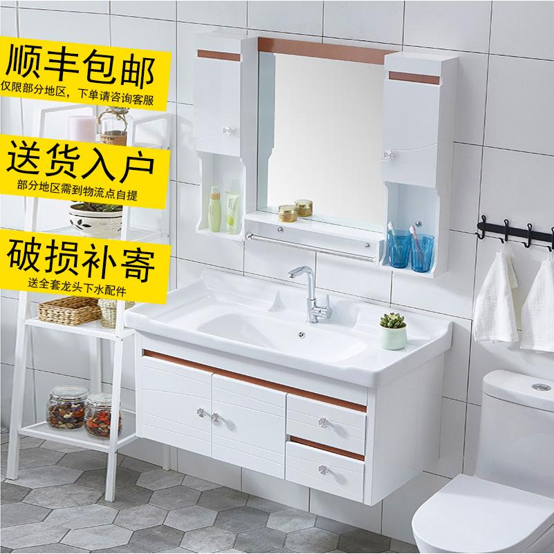 卫浴欧式pvc小户型浴室柜组合卫浴柜组合卫生间洗漱台洗手盆组合