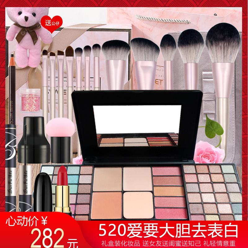 Косметические наборы для макияжа Артикул 598166057739