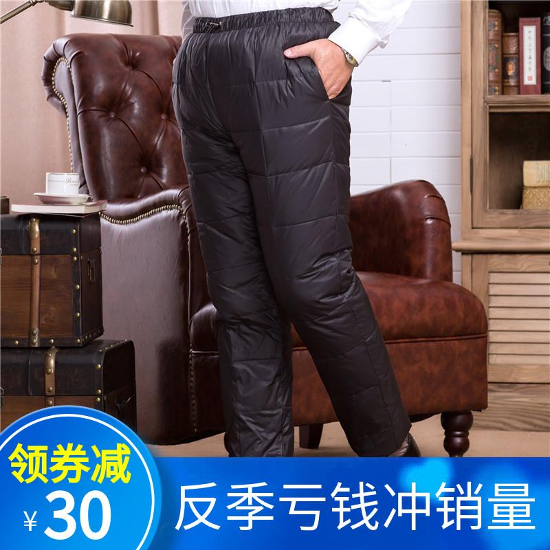 冬季中老年大码户外休闲保暖男士羽绒裤外穿修身加厚高腰鸭绒裤男