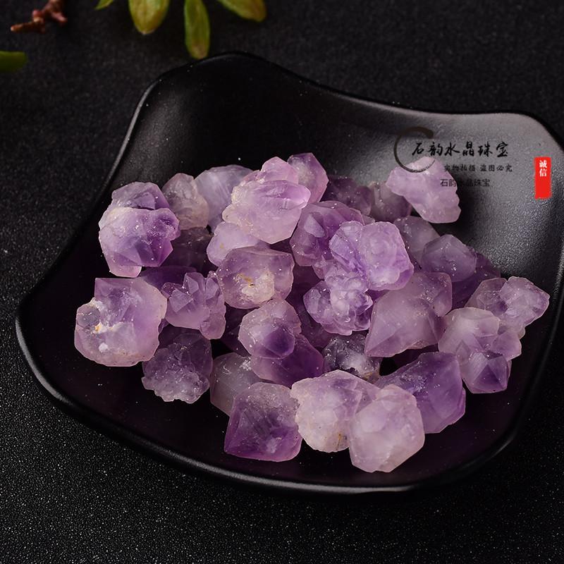 天然紫水晶紫晶簇颗粒消磁碎石鱼缸造景原矿物石风水居家装饰摆件