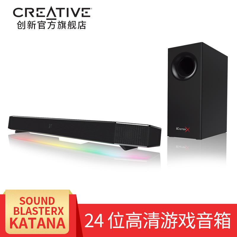 Creative/创新 katana 5.1蓝牙回音壁家庭影院级音箱游戏音响家用